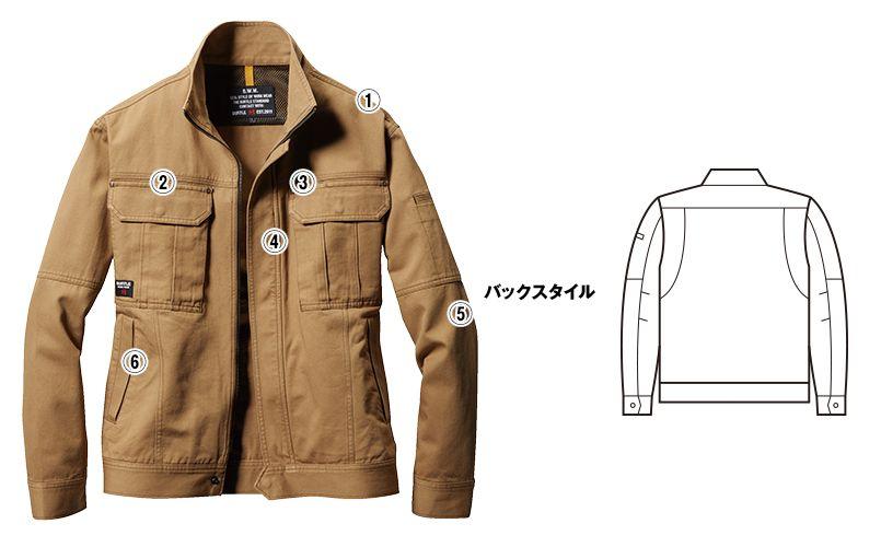 バートル 8091 [春夏用]綿100%ライトチノジャケット(男女兼用) 商品詳細・こだわりPOINT