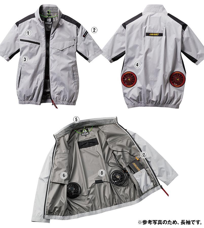 AC1076 バートル エアークラフト[空調服] 半袖ブルゾン(男女兼用) 商品詳細・こだわりPOINT