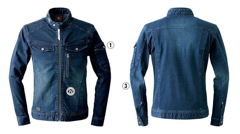 7570 アイズフロンティア ストレッチ3Dワークジャケット 商品詳細・こだわりPOINT