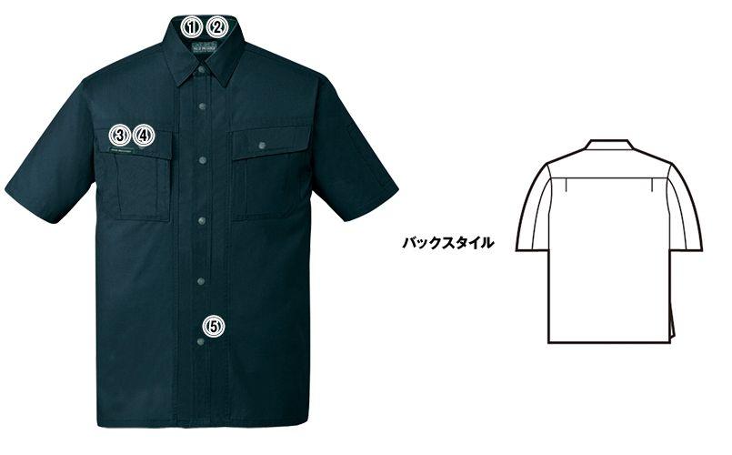 自重堂 47314 [春夏用]半袖シャツ 商品詳細・こだわりPOINT