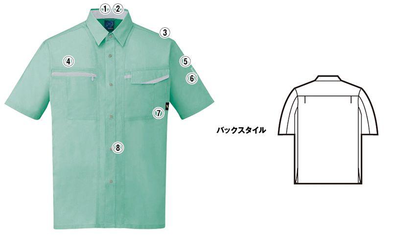 自重堂 47814 [春夏用]エコ 5バリュー 半袖シャツ(JIS T8118適合) 商品詳細・こだわりPOINT