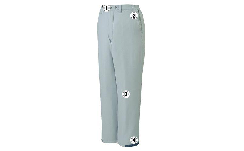 自重堂 48141 エコ防寒パンツ 商品詳細・こだわりPOINT