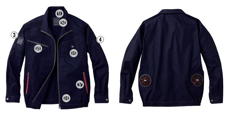 自重堂 54070 [春夏用]JAWIN 空調服 長袖ブルゾン 綿100% 商品詳細・こだわりPOINT