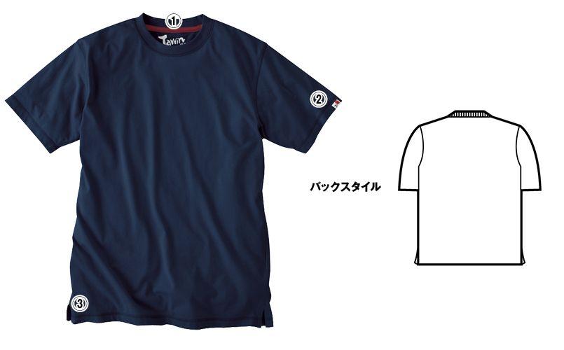 自重堂JAWIN 55314 吸汗速乾半袖ドライTシャツ(胸ポケット無し) 商品詳細・こだわりPOINT
