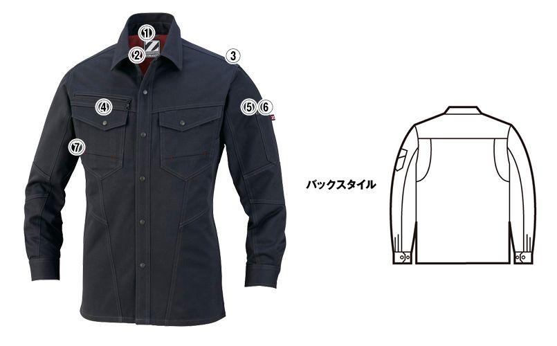 自重堂 71204 Z-DRAGON 綿100%長袖シャツ 商品詳細・こだわりPOINT