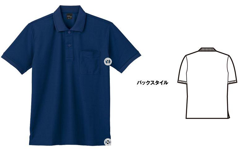 自重堂 85874 吸汗速乾 裏綿半袖ポロシャツ(胸ポケット有り) 商品詳細・こだわりPOINT