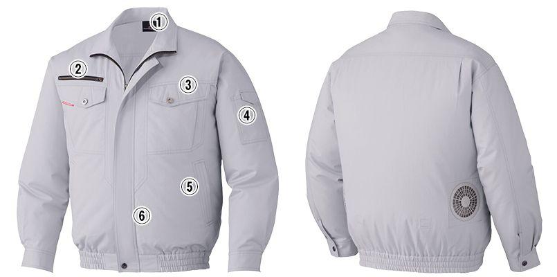 自重堂 87050SET [春夏用]空調服セット 綿100% 長袖ブルゾン 商品詳細・こだわりPOINT