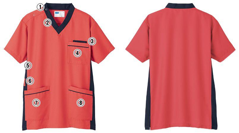 自重堂 WH11685 WHISEL スクラブ(男女兼用)衿と脇が配色 商品詳細・こだわりPOINT
