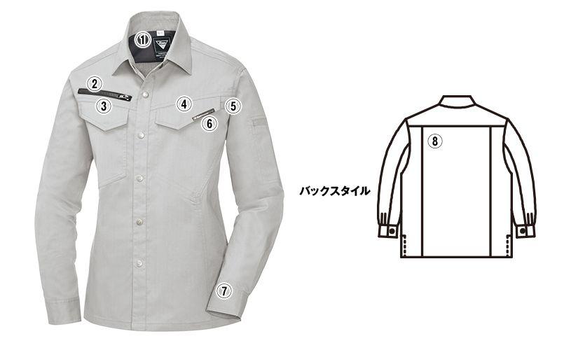 ジーベック 1695 長袖シャツ(女性用) 商品詳細・こだわりPOINT