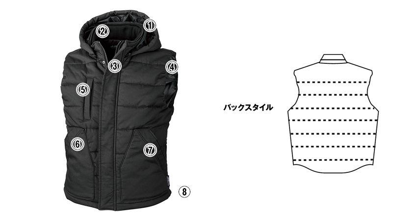 ジーベック 213 現場服 綿100% 防寒ベスト 商品詳細・こだわりPOINT