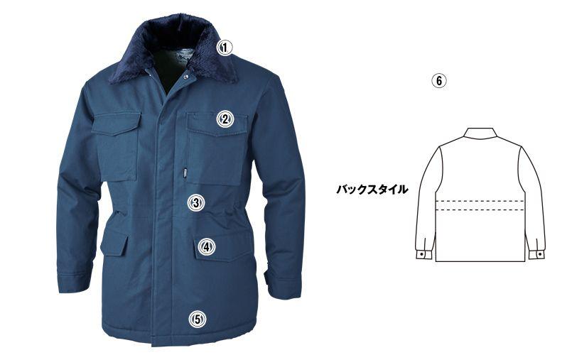 ジーベック 301 綿100%防寒コート 襟ボア ドカジャン 商品詳細・こだわりPOINT