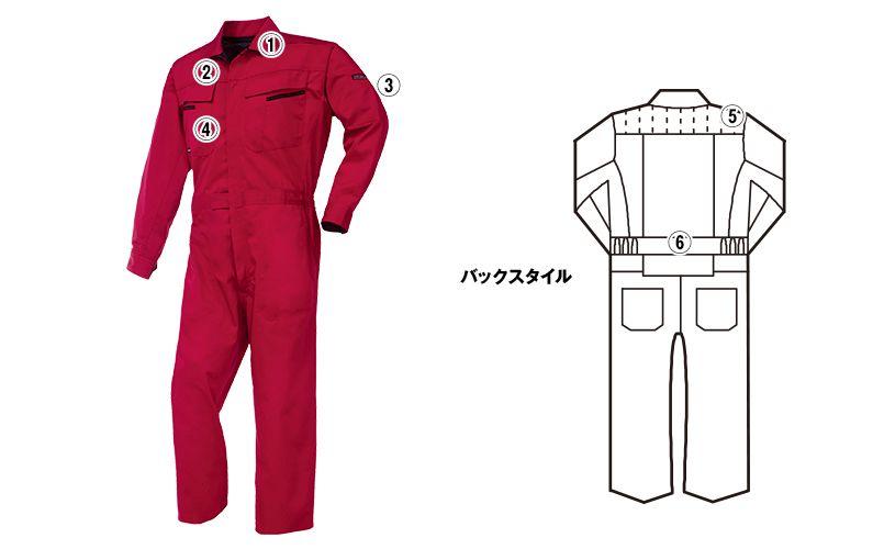 ジーベック 34880 ツナギ服(男女兼用) 商品詳細・こだわりPOINT