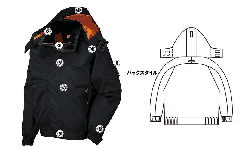 ジーベック 592 防水防寒ブルゾン(男女兼用) 商品詳細・こだわりPOINT