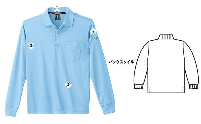 ジーベック 6015 制電長袖ポロシャツ(胸ポケット・左袖ペン差し付き)(男女兼用) 商品詳細・こだわりPOINT