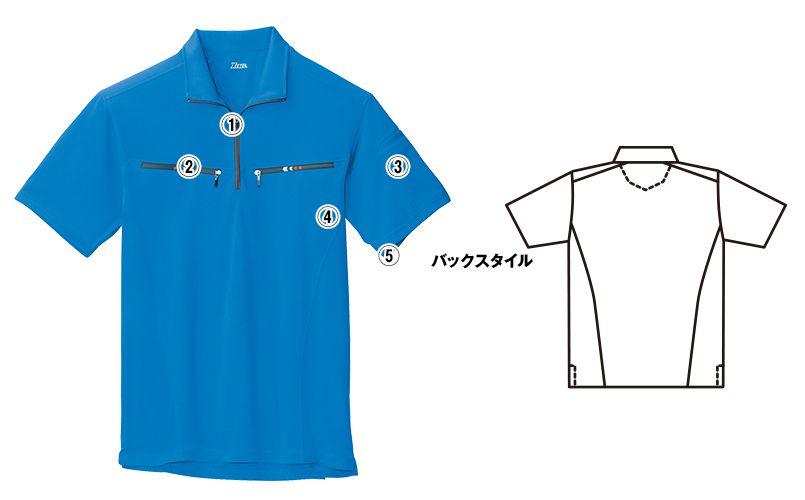 ジーベック 6160 カラーライダース半袖ジップアップシャツ(男女兼用) 商品詳細・こだわりPOINT