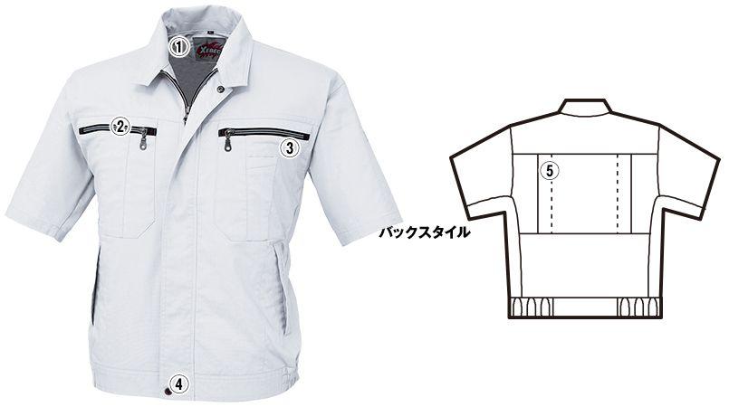ジーベック 8891 [春夏用]半袖ブルゾン 商品詳細・こだわりPOINT