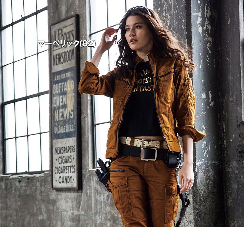 バートル バートル 5511 [春夏用]綿100%リップクロスジャケット(男女兼用) 11-5511 ジャケット モデル着用雰囲気1