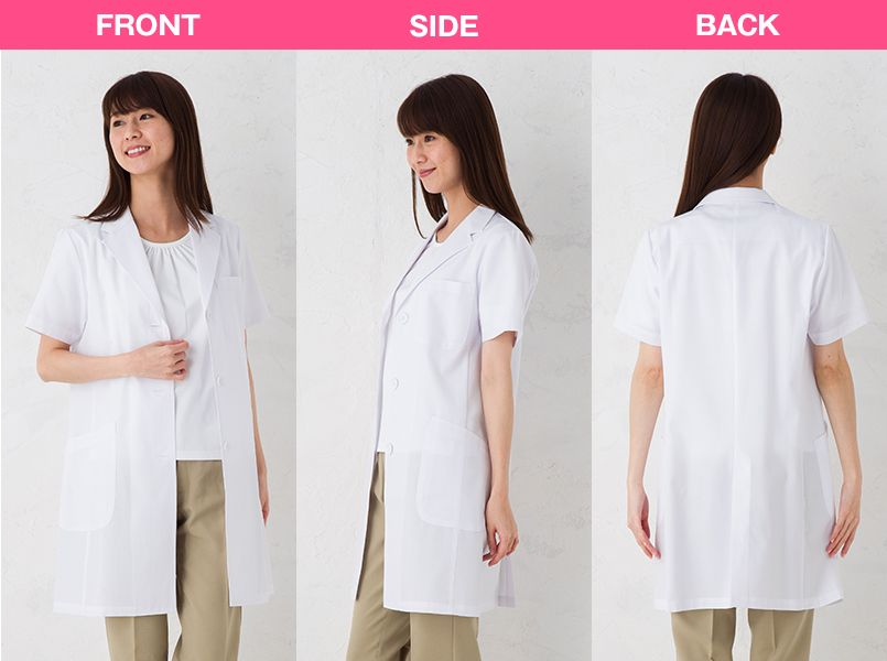 KEX5132 ナガイレーベン(nagaileben) ケックスター シングル半袖診察衣(女性用) モデル前後(レディース)