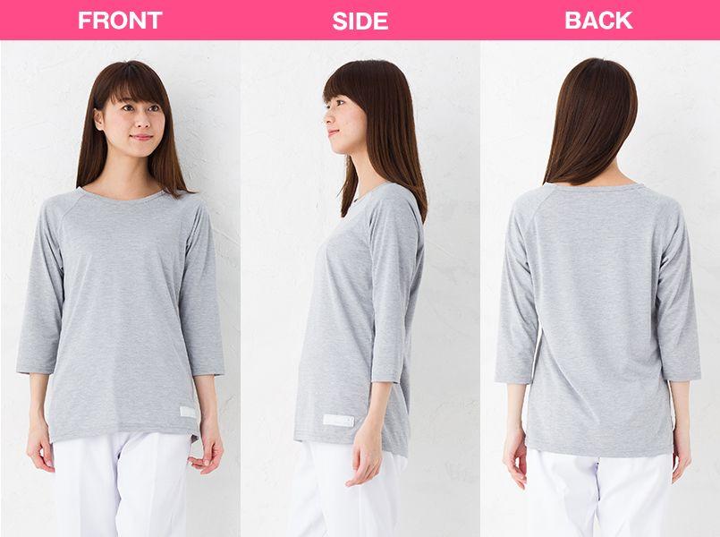 LI5097 ナガイレーベン(nagaileben)Tシャツ インナー オールシーズン対応(男女兼用) モデル前後(レディース)