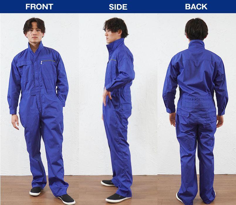 39010 桑和 つなぎ 続服 モデル前後(メンズ)
