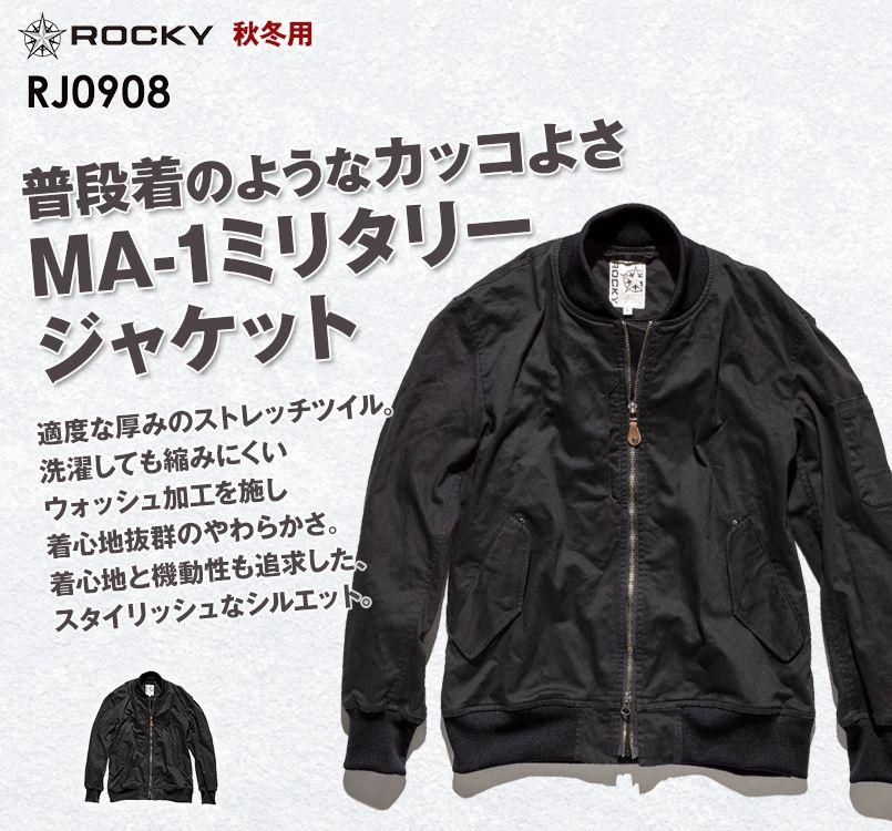 ボンマックス ROCKY RJ0908 カジュアルな作業着!ツイルMA-1ミリタリージャケット