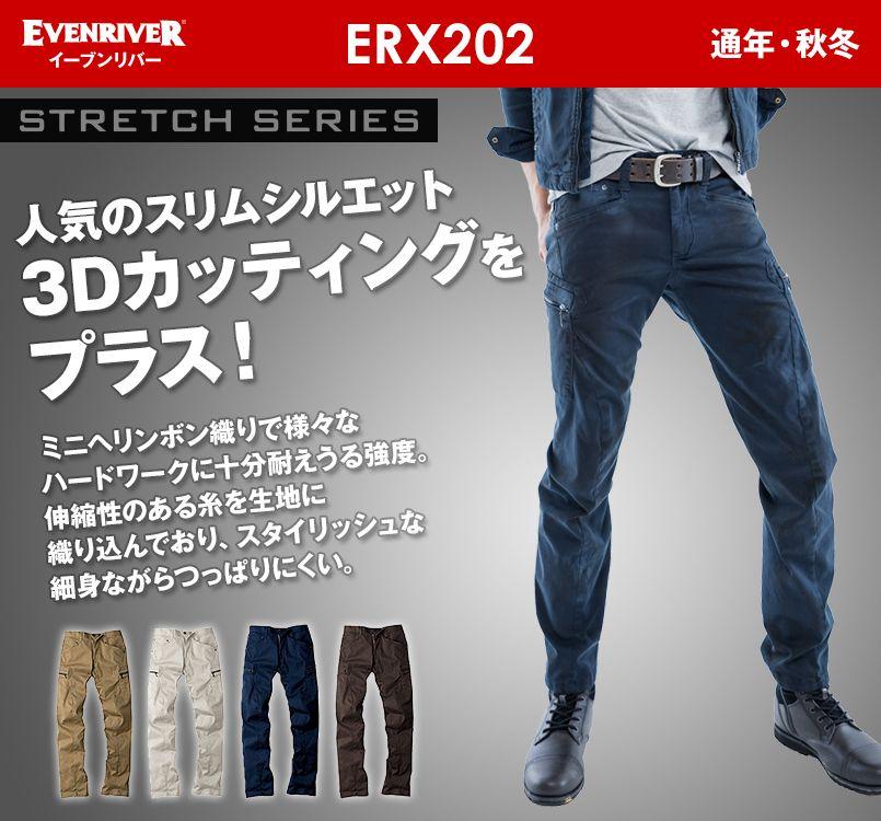 ERX-202 イーブンリバー 3Dストレッチカーゴパンツ