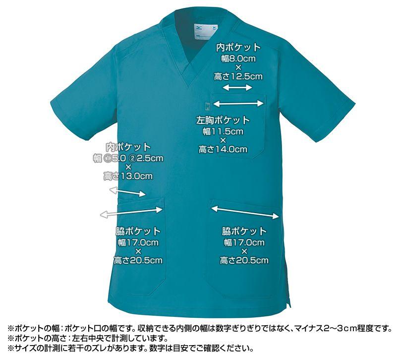 84-MZ0120 ポケットサイズ