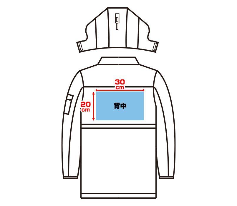 バートル 7211 サーモトロン防寒コート(大型フード付)(男女兼用) プリントエリア