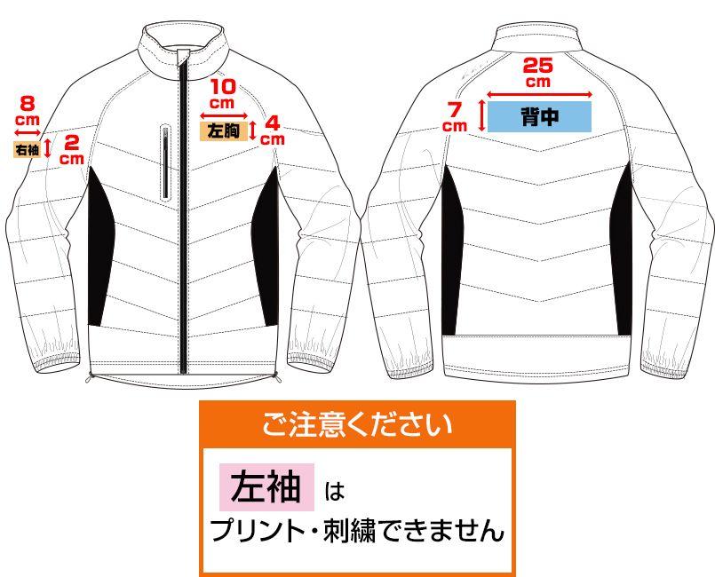 バートル 7310 背面マイクロフリース防寒ジャケット(男女兼用) プリントエリア