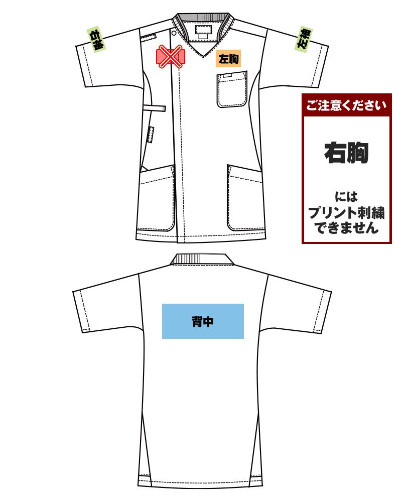 7044SC FOLK(フォーク) ZIP SCRUB メンズジップスクラブ(男性用) プリントエリア