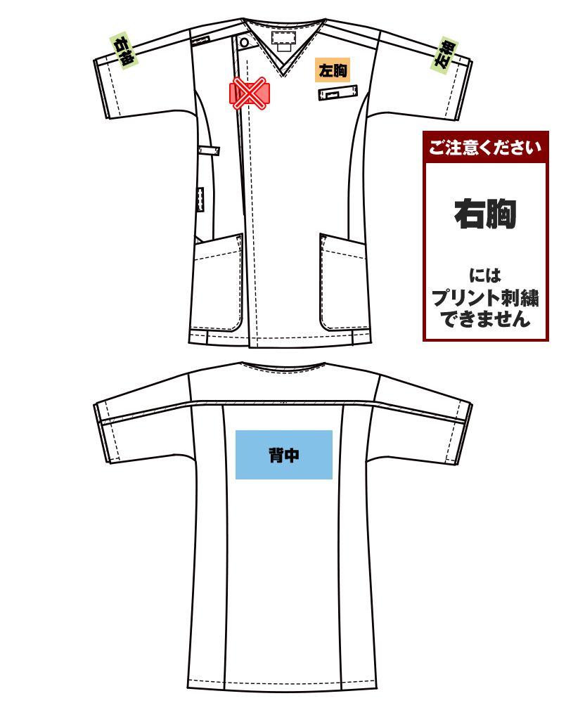 7051SC FOLK(フォーク) メンズ ジップスクラブ(男性用) プリントエリア