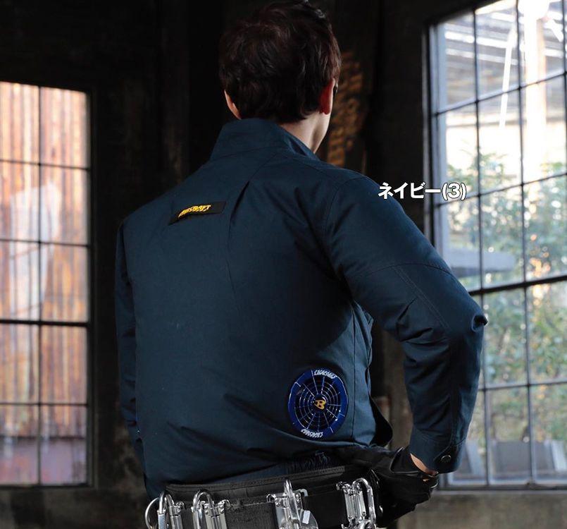 バートル バートル AC1131 エアークラフト[空調服]長袖ブルゾン(男女兼用) 綿100% 11-AC1131 エアークラフトブルゾン(男女兼用) モデル着用雰囲気2