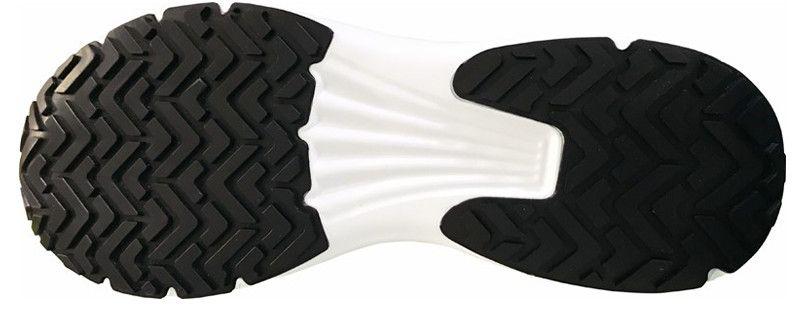 自重堂 S5181 Z-DRAGON 稲妻セーフティーシューズ スチール先芯 アウトソール・靴底