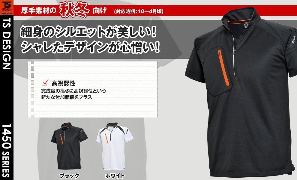 5015 ドライポロシャツ
