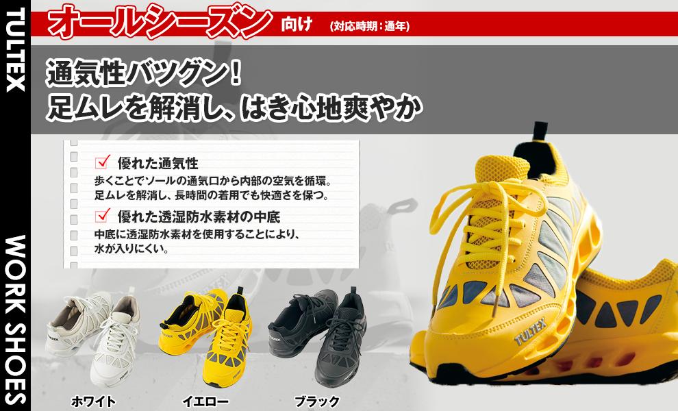 51638 靴