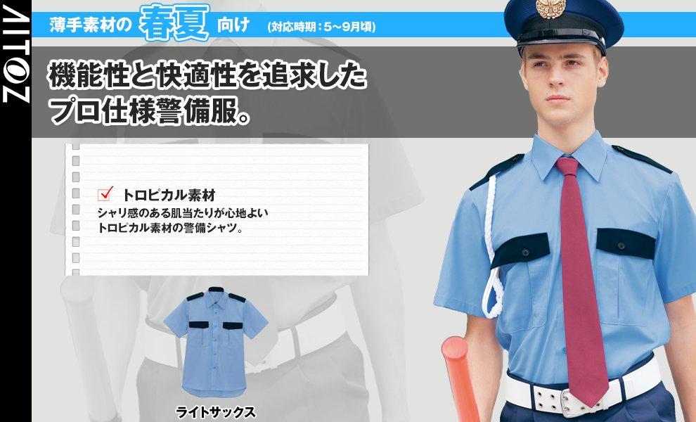 AZ-67036 半袖シャツ