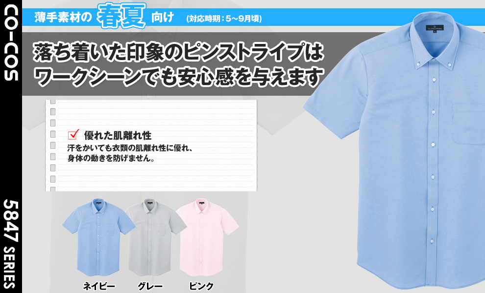 GW47 半袖Zシャツ