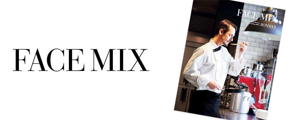 カジュアルテイストなレストランで重宝されるサービスブランドのfacemix