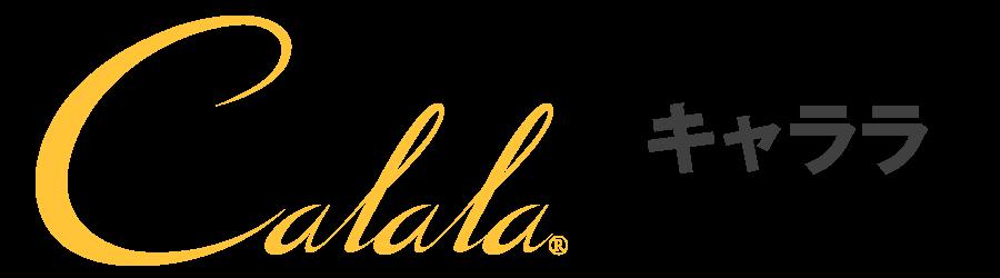 キャララ(Calala)